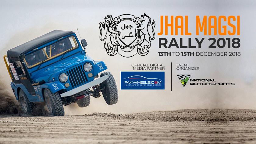 Jhal Magsi Rally