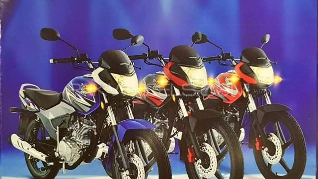 Cb 125f 2019 Unveiled In Pakistan See Prices Pictures And