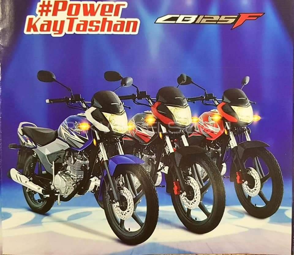 specifications of honda s all new 2019 cb125f revealed check it out pakwheels blog. Black Bedroom Furniture Sets. Home Design Ideas