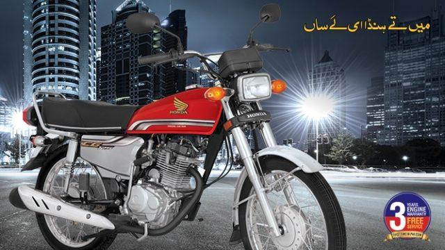 Honda Cg125 S Vs Yamaha Yb 125z A Brief Comparison