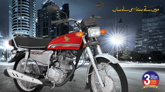 Honda Cg125 S Vs Yamaha Yb 125z A Brief Comparison Pakwheels Blog