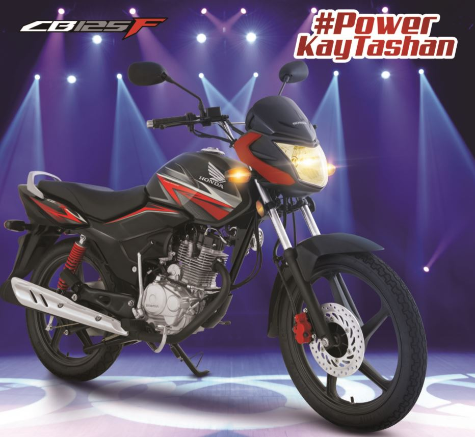 Honda CB 125F – A detailed review - PakWheels Blog