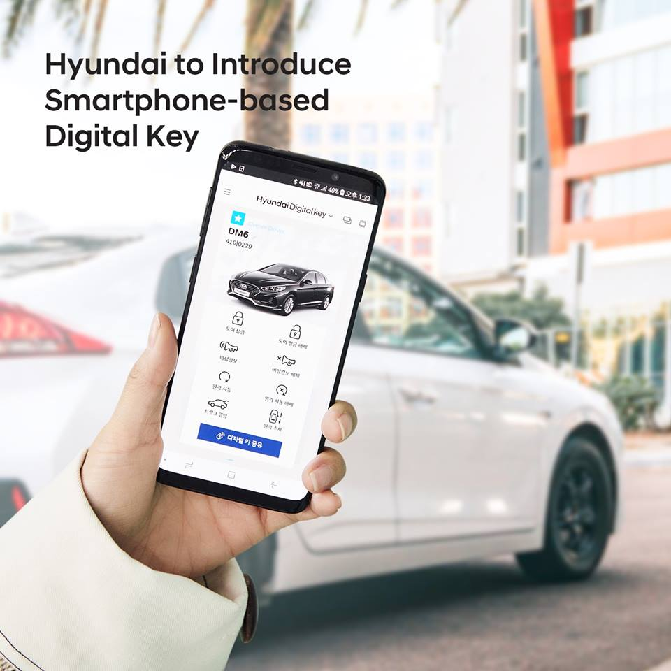 Best Automotive Battery >> Hyundai to introduce smartphone-based digital key technology - PakWheels Blog
