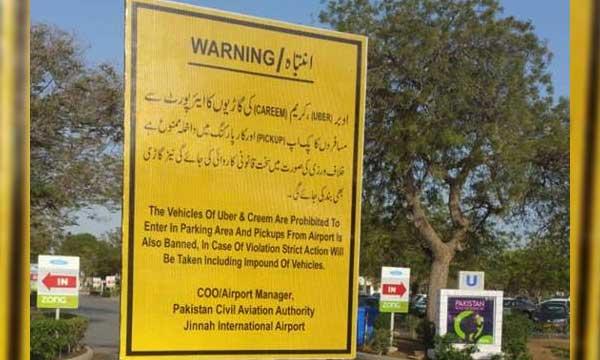 Jinnah International Airport bans Careem and Uber vehicles