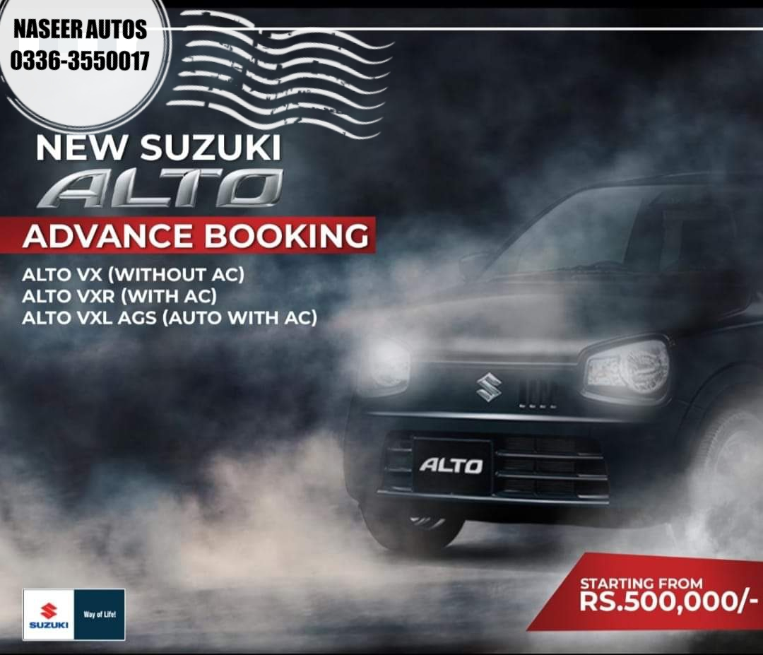The all-new Suzuki Alto: Specs, features and expected price