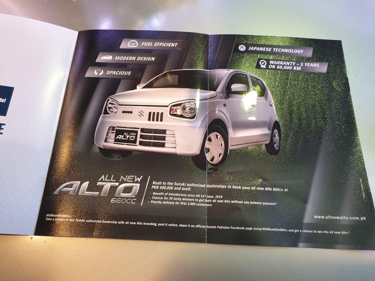 Suzuki Alto 2019: First 660cc car made in Pakistan