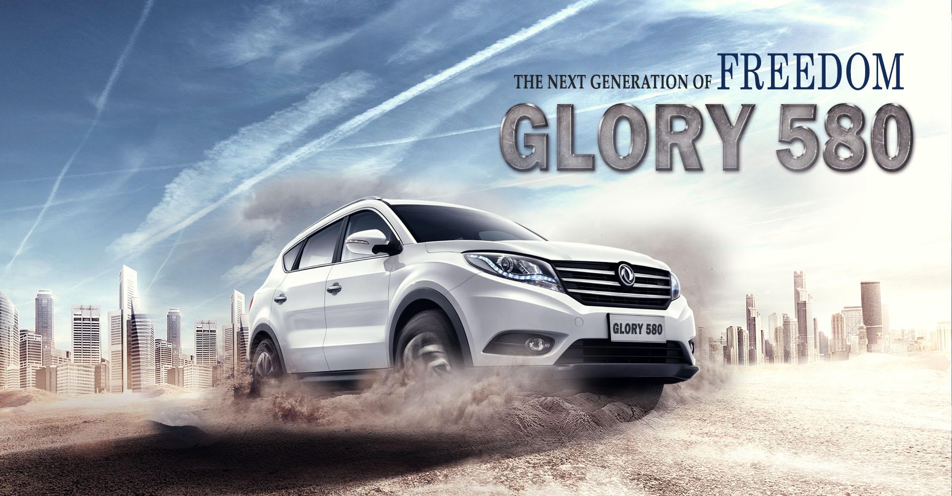 Glory-New-Add