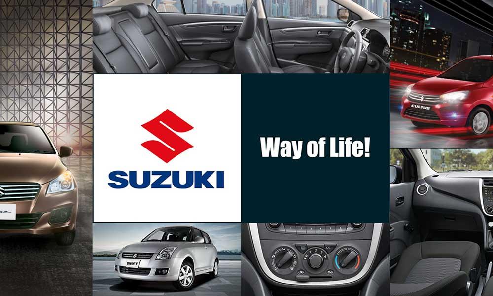 Pak Suzuki to halt production for 3 days in February 2020 - PakWheels Blog