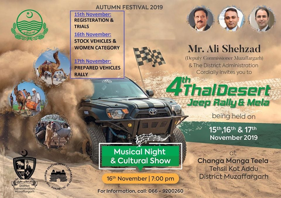 thal-jeep-rally