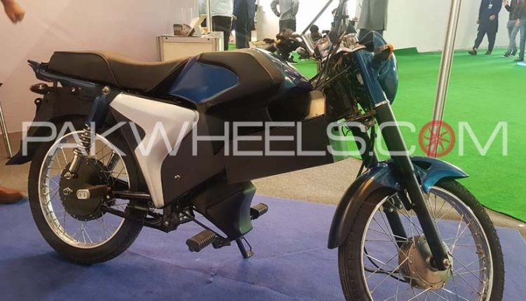 INER-Z Automotive EV Electric Motorbike