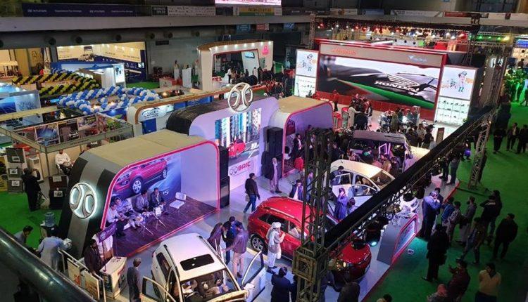Pakistan Auto Show 2020