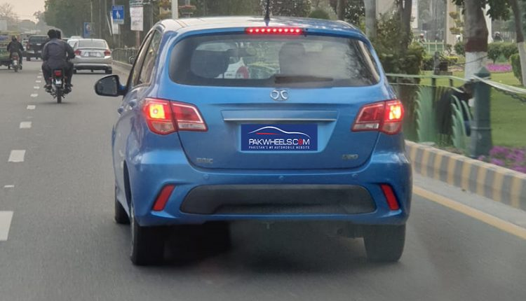 BAIC-spotted-1