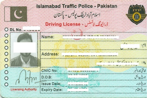 Driving license in Islamabad