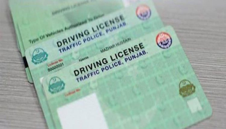 Paperless Driving License