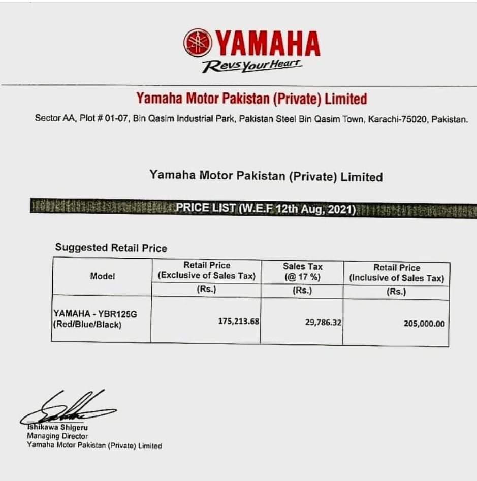 Yamaha YBR 125G Price Increase