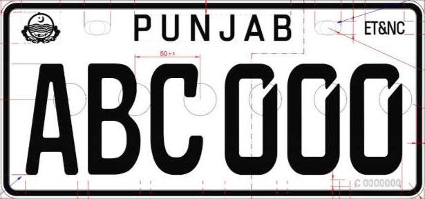 Punjab Universal Number Plates
