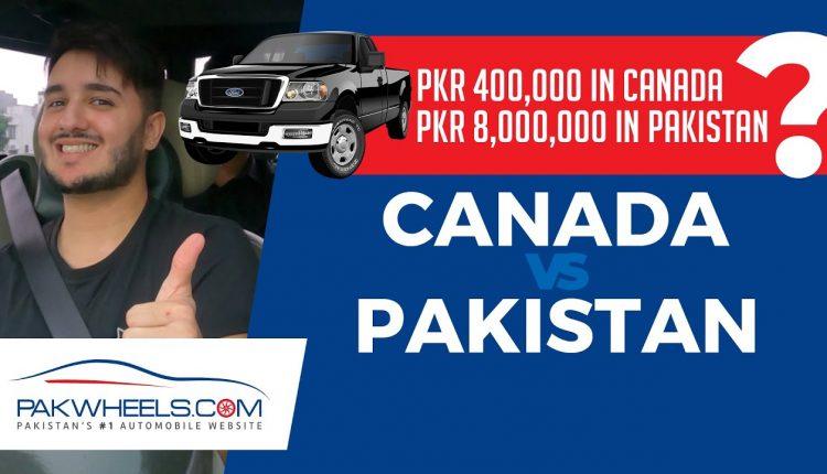 Canada vs Pakistan ft Shahveer Jafry