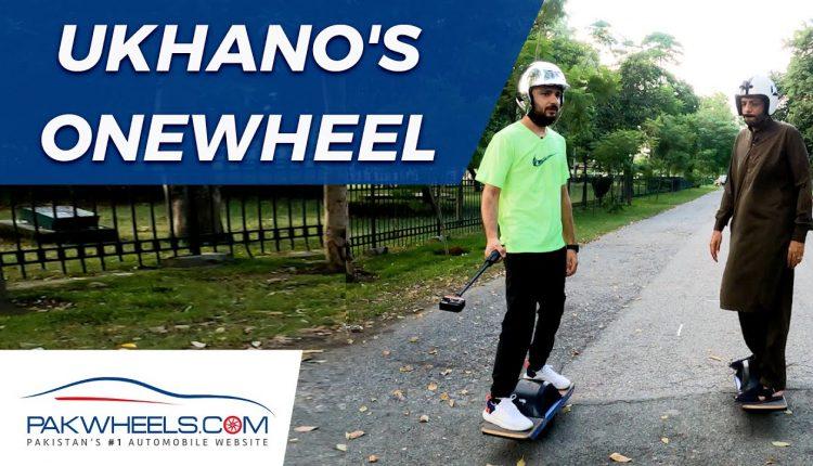 Ukhano One Wheel